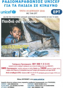 radiounisef-735x1024