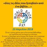 posterworldbookday